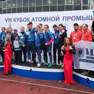 VIII Всероссийский Кубок Атомной Промышленности, 28.09.2019